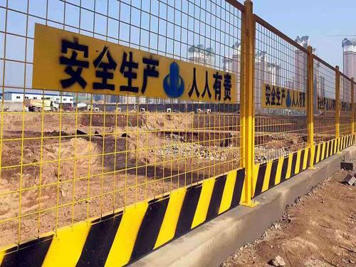 基坑护栏案例