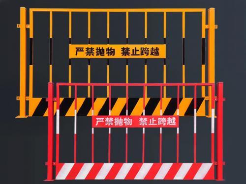 工地基坑围栏