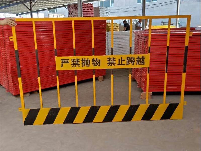 基坑警示护栏