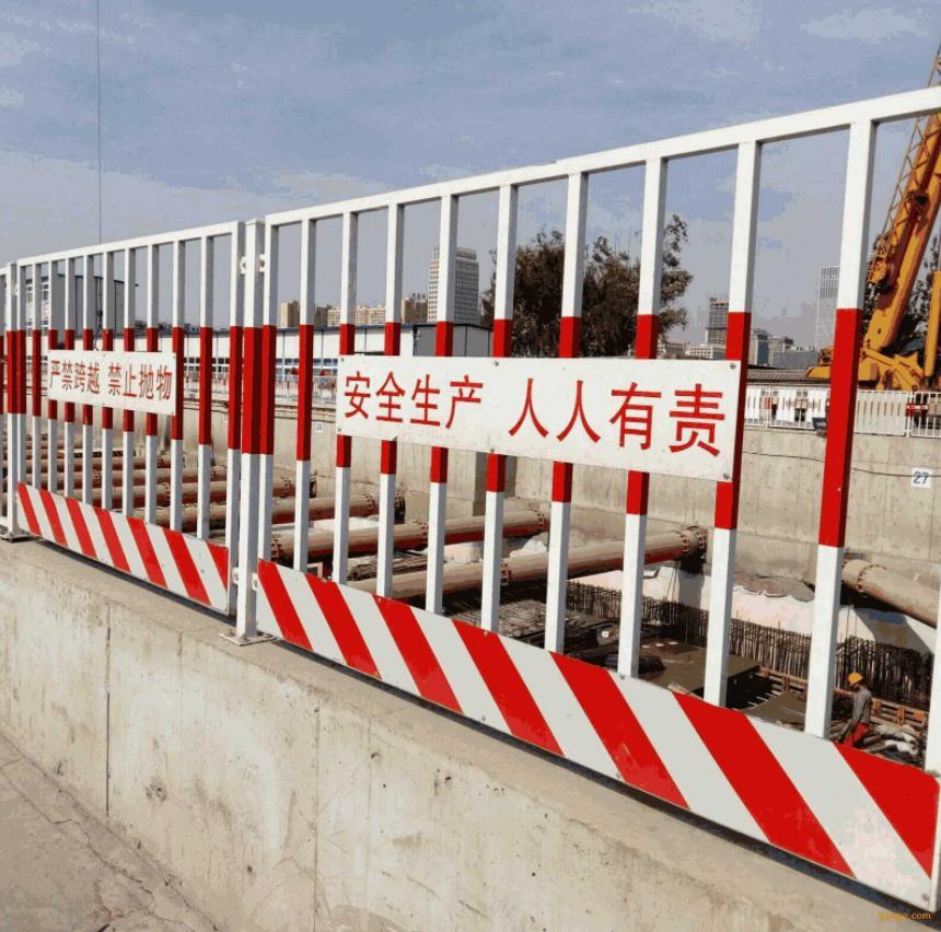 竖管基坑围栏