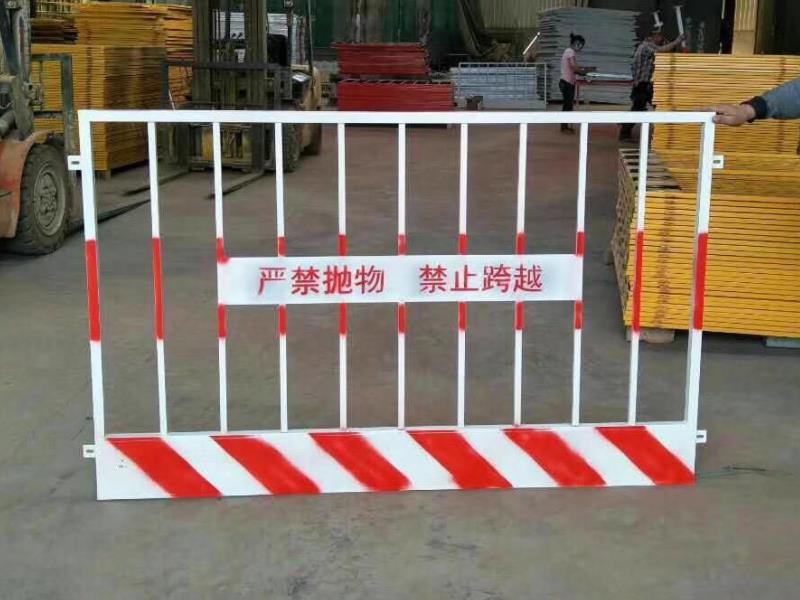 基坑竖管围栏